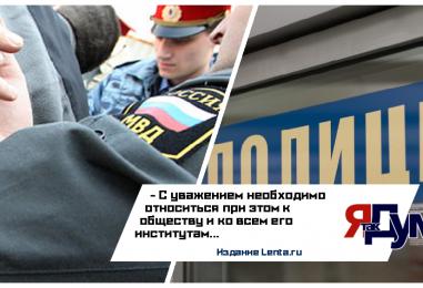 СМИ обвинили учебник издательства «Дрофа» в дискредитации полиции