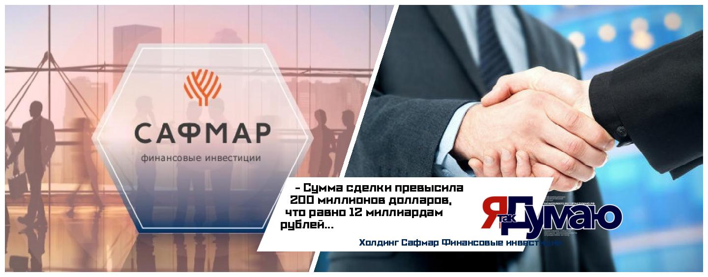 Холдинг Михаила Гуцериева приобрел НПФ «Доверие»
