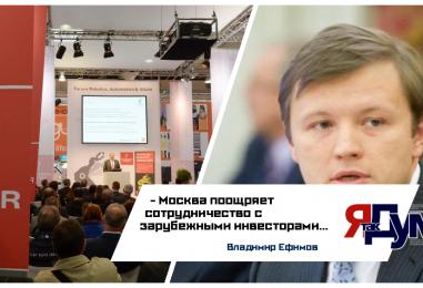 Москва рассказала о финансовой поддержке зарубежных инвесторов
