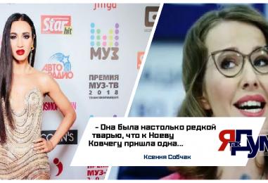 В рейтинг возмутивших россиян знаменитостей вошли Собчак, Рудковская и Козловский