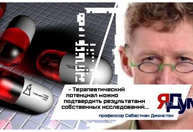 Ученые против санкций: английские ученые подтвердили открытие российских коллег