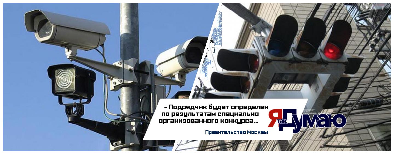 Интеллектуальная транспортная система получит особый контроль