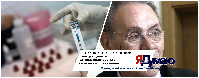 Первооткрыватель ВИЧ профессор Шерман высоко отметил достижения российских ученых