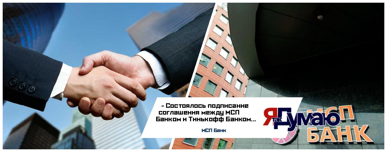 МСП Банк рассказал о результатах участия в XXII Петербургском международном экономическом форуме