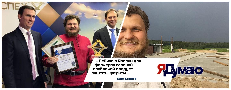 Олег Сирота поздравил Дмитрия Патрушева с назначением главой Минсельхоза