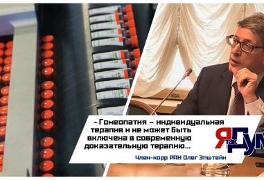 Член-корр Олег Эпштейн рассказал о секрете феномена релиз-активности