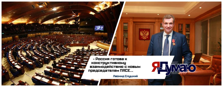 Леонид Слуцкий назвал украинского коллегу «тайным работником российской делегации»