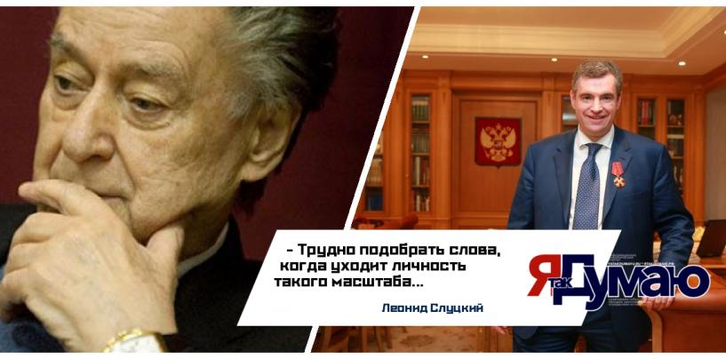 Андрей Дементьев – Поэт милостью Божьей, эпоха, считает Леонид Слуцкий