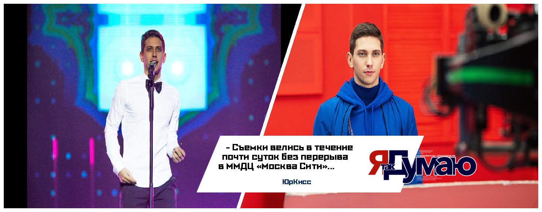 Премьера видеоклипа ЮрКисса на песню «Лишь она» состоялась на музканалах РФ