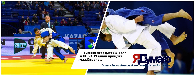 Командный чемпионат Европы по дзюдо пройдет в этом году в Екатеринбурге!