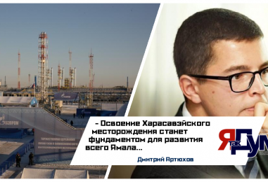 Врио губернатора ЯМАО и глава «Газпрома» обсудили развитие Ямала