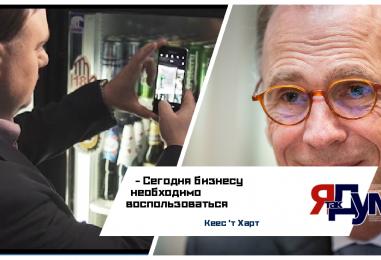 «Балтика» контролирует качество и представленность продукции в магазинах с помощью диджитал-технологий