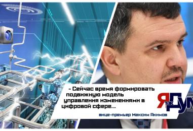 Инновации и блокчейн для Калининграда