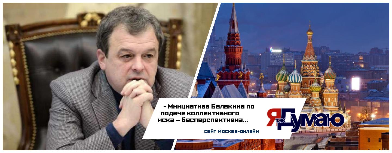 Эксперт Иванов раскритиковал инициативу кандидата в мэры Москвы Балакина