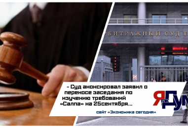 Московский девелопер пытается расплатиться с кредиторами квартирами дольщиков