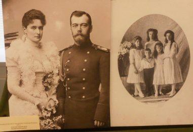 «Дело Царской семьи» должно расследоваться публично и открыто – православные эксперты