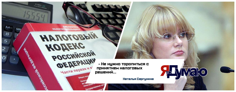 Вице-мэр Москвы: не следует спешить с принятием налоговых решений