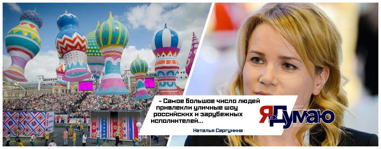 Наталья Сергунина назвала самые популярные мероприятия в рамках празднования Дня рождения Москвы