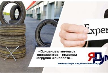 Шины Viatti Strada Asimmetrico получили высокую оценку экспертов специализированного журнала «Колёса.ру»