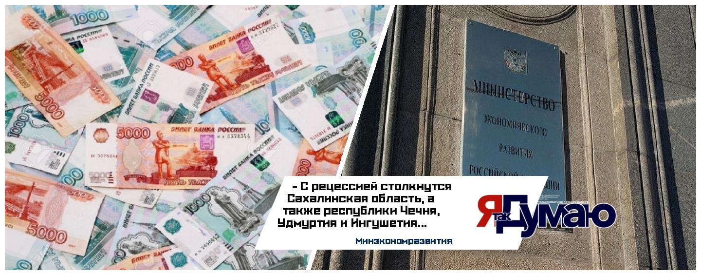 Агентство Fitch: Ямал и Москва продолжают оставаться драйверами экономики России