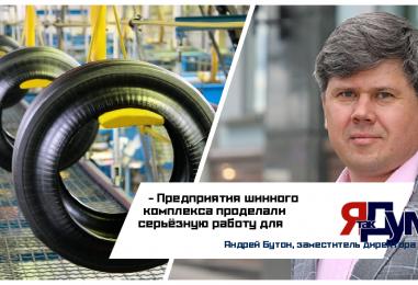 Гарантия качественных услуг и товаров: KAMA TYRES получил новые сертификаты соответствия международным стандартам