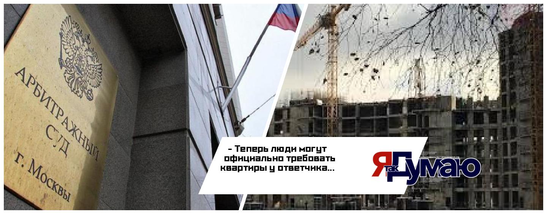 Дольщики жилого комплекса «Триумфальный» продолжают отвоевывать свои квартиры в суде