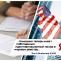 Американская компания Dun & Bradstreet включила Tkeycoin во всемирный реестр