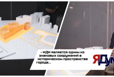 Московский дворец молодежи представил концепцию реконструкции на выставке в честь 30-летия здания