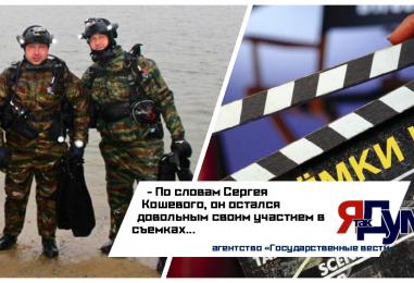 Руководители администрации Зеленоградска приняли участие в съемках сериала «Морские дьяволы»