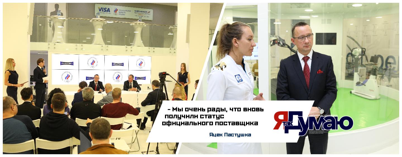 Компания «Балтика» и Олимпийский комитет России официально стали партнерами
