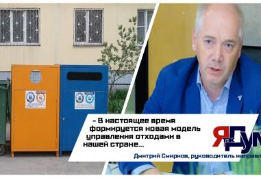 В рамках проекта «Принеси пользу своему городу» отходы ПЭТ-упаковки собирает «Балтика»
