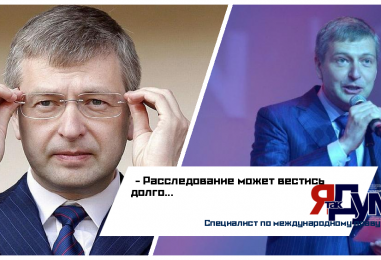 Долгое расследование по делу Дмитрия Рыболовлева