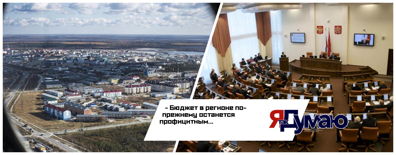 В Ямало-Ненецком автономном округе распланировали бюджет на три года