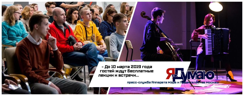 Новый сезон Зимней образовательной программы на ВДНХ стартует 7 декабря