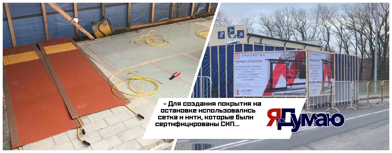 В Калининградской области установлена первая в РФ всепогодно-комфортная автобусная остановка