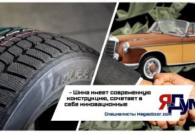 Megaobzor.com: шины Viatti Brina отлично подходят для городского использования
