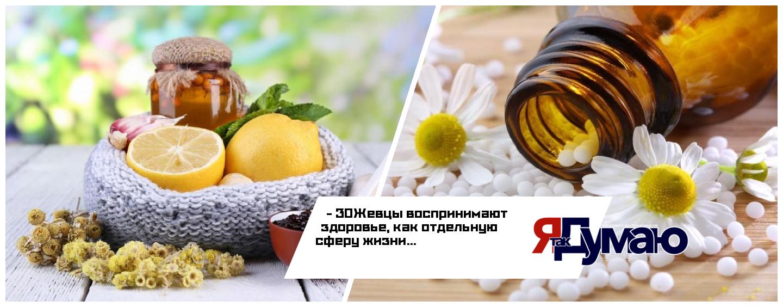 Немецкие исследователи рассказали, кто создает тренды на лечение гомеопатией в России