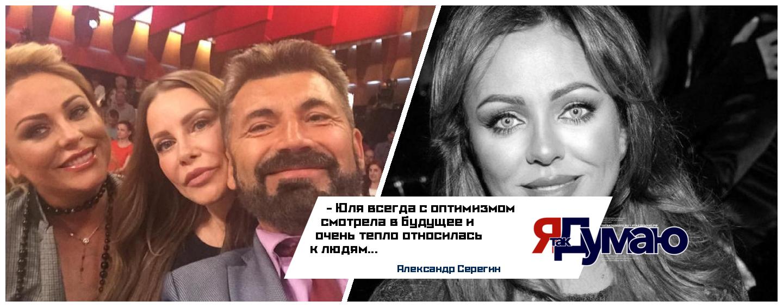 Ушла из жизни певица Юлия Началова