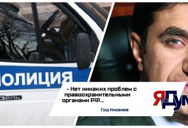 Год Нисанов назвал причину проверок на московских рынках «Садовод», «Москва» и «Фуд сити»