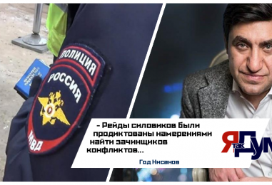 СМИ объяснили, почему силовики проверяли ТЦ «Фуд Сити» в Москве