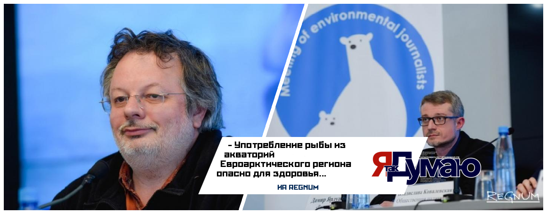 Российские и норвежские экологи говорят о сбросе промышленных отходов в местах рыбного промысла