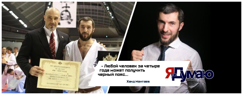 Черный пояс за четыре года — Хаид Мантаев чемпион мира по карате: