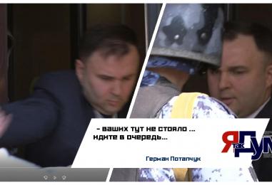 Ситуация в Барвихе Потапчук заблокировал администрацию