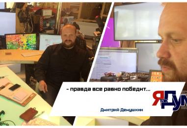 И.о. главы Барвихи Дмитрий Демушкин комментирует ситуацию