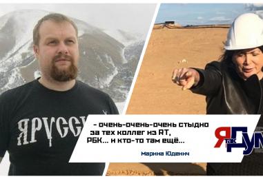 Опровержение незаконности назначения Д. Демушкина на пост вр.и.о с.п. Барвихинское.