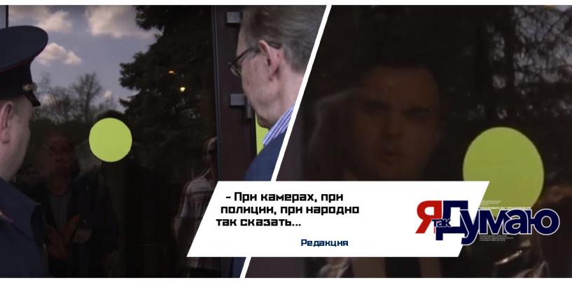 Зачем Герман Потапчук применяет насилие? он же официальное лицо … вроде … Демушкин начало