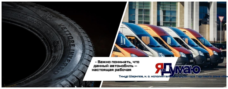 KAMA TYRES о шинах для LCV-автомобилей