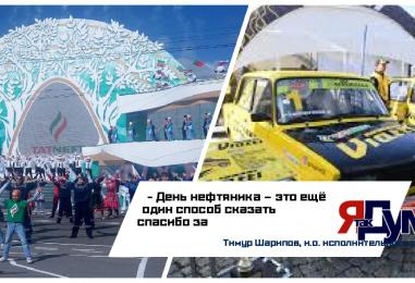 Шины KAMA TYRES для президентского лимузина Aurus Senat L700 представили на Дне нефтяника