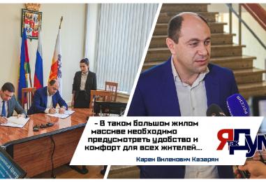 Компания ССК передала администрации Краснодара 3,6 гектара земли для строительства школы и детского сада