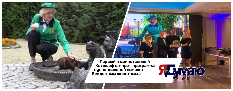 Проект «Котошеф»: «Платиновая тарелка» конкурса IPRA Golden World Awards отправляется в Зеленоградск